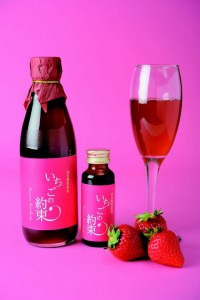 いちご酵素飲料イメージ写真